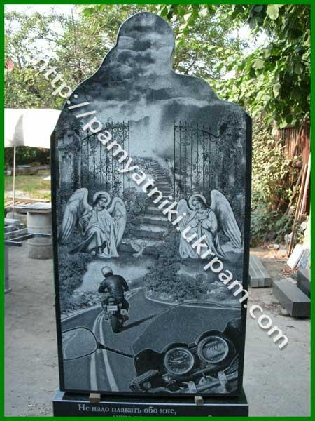 Надгробная плита фото к Северск цены на памятники рязань тюмень